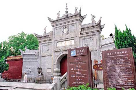 衡山南岳大庙